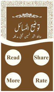 Tauzeeh ul Masail (NAJFI) apk screenshot