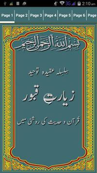 Ziarat-e-Quboor (زیارتِ قبور) apk screenshot