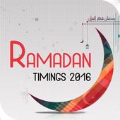 Ramadan Timings 2016 icon