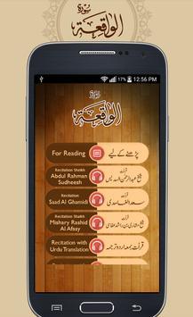 Surah Waqiah apk screenshot