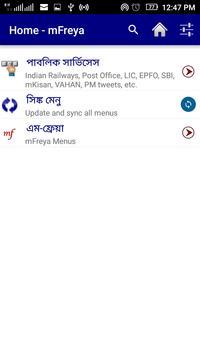mFreya apk screenshot