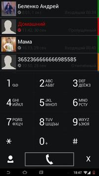 Dark WP7 theme for exDialer poster