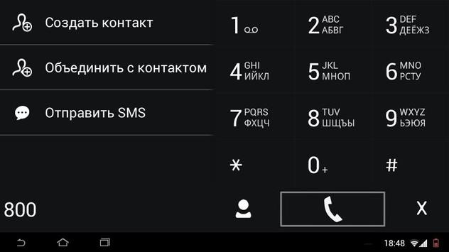 Dark WP7 theme for exDialer apk screenshot