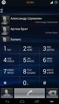 eXperia theme for exDialer poster