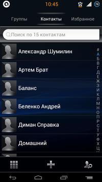 eXperia theme for exDialer apk screenshot