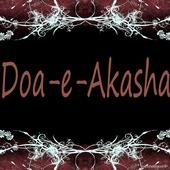 Doa-e-Akasha icon