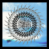 Darood-e-Muqadas icon