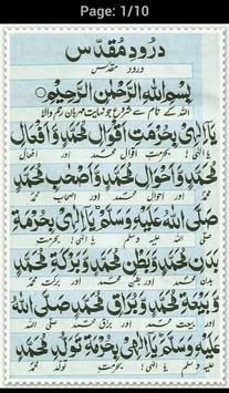 Darood-e-Muqadas poster