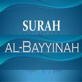 Surah al-Bayinah.ClearEvidance icon