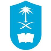 KSU Calendar icon