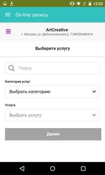 ArtCreatiVe apk screenshot