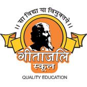 Geetanjali School icon