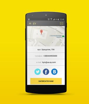 E&Y Ukraine apk screenshot
