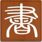 EzReader icon