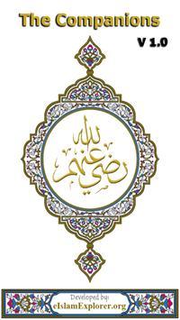 The Companions Lite (Sahaba) poster