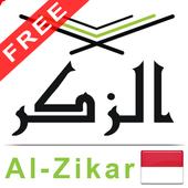 Al Quran (Al-Zikar Indonesian) icon