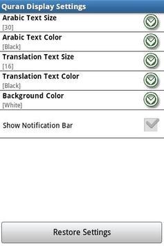 Tafsir Ibne Kathir (ENG Free) apk screenshot