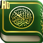 Quran for Android - eQuran icon