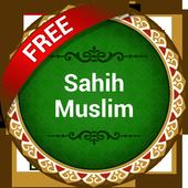 Sahih Muslim Free icon