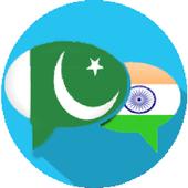 Pakistan vs India Chat room icon