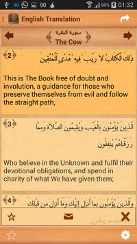 The Holy Quran Library apk screenshot