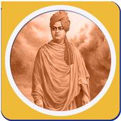 Vivekananda Quotes Collection icon