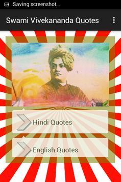 Vivekananda Quotes Collection apk screenshot
