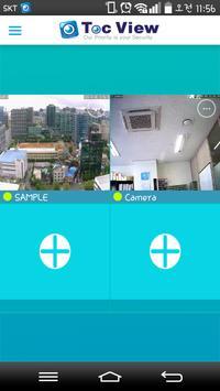 TocView2(톡뷰2)-IP카메라,개인용CCTV apk screenshot