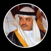عمير بن عرار icon