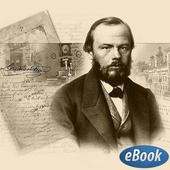 Fyodor Dostoyevsky icon