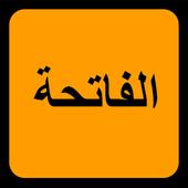 Al-Fatiha icon