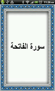 Al-Fatiha poster