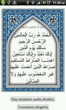 Al-Fatiha apk screenshot