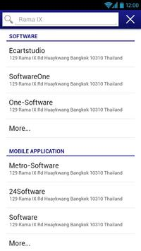 SIPA Software Entrepreneur apk screenshot