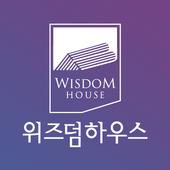 위즈덤하우스 icon