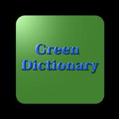 Eco & Green Dictionary icon
