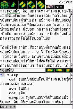 edicpopAND apk screenshot
