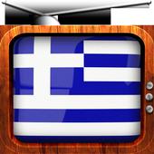 Greece TV Channels icon