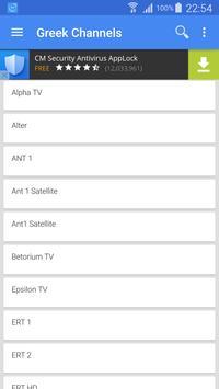 Greece TV Channels apk screenshot