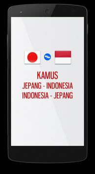 Dictionary Japang Indonesia poster