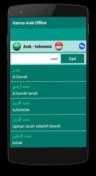 Kamus Arab Offline apk screenshot