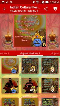 Indian Cultural Fest EduJis apk screenshot
