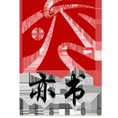 EESHOO Reader icon
