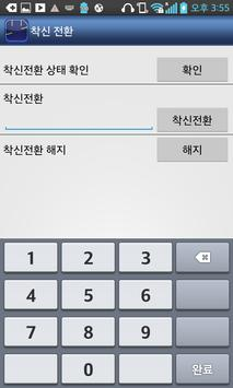 World Sim apk screenshot