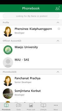 MJU Cloud apk screenshot