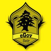 eGovernment-Seir icon