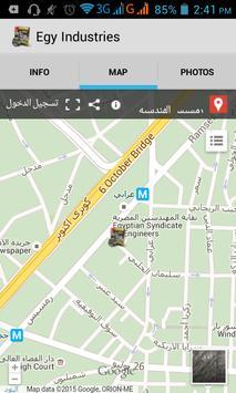 Egyptian Industries Directory apk screenshot