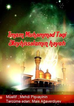 Imam Muhəmməd Təqi (ə)həyatı poster