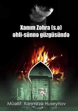 Zehra (s.e) fezileti poster