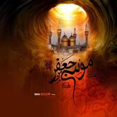 Imam Museyi-Kazim (Ə) həyatı icon